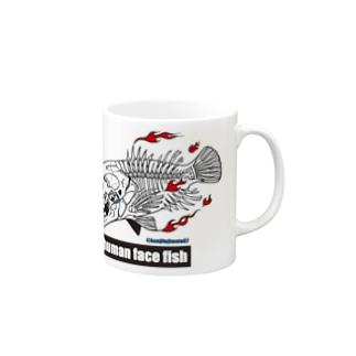 人面魚 Mugs