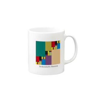 ゼッケンドルフの定理 Mugs