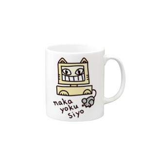 ぱそこんまうす -nakayokusiyo- Mug