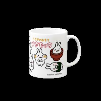 またのうさもっちマグ Mugs