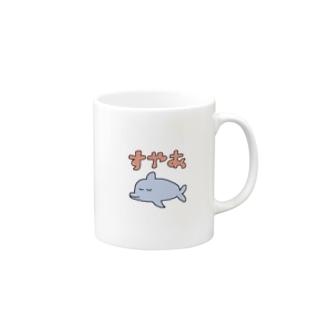すやすや・いるか Mugs