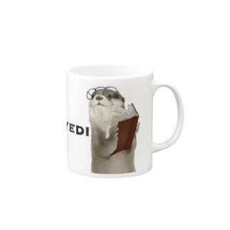 かわうそくん。 Mugs