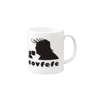 covfefe Mugs