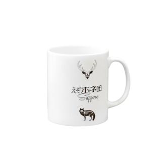 えぞホネ団Sapporo Mugs