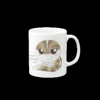 Zipply × Hachucliのまったりニシアフさんマグカップ
