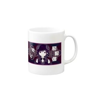 になチャン初配信サムネカップ Mugs