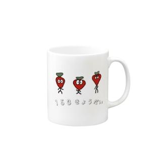イチゴ3兄弟 Mugs