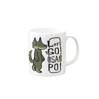 おさんぽオオカミ マグカップ