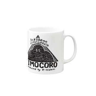 ジモコロのグッズ Mugs