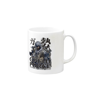 FPS・サバゲー・ミリタリーガチ勢 Mugs