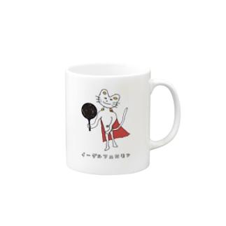 フライパンネコ×イーグルフェロモン Mugs