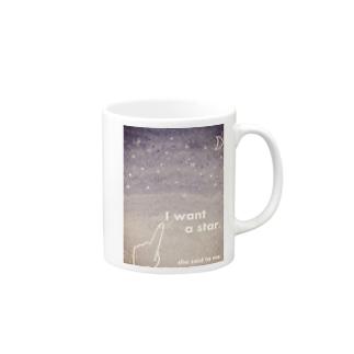 COSMOS-I want a star Mugs