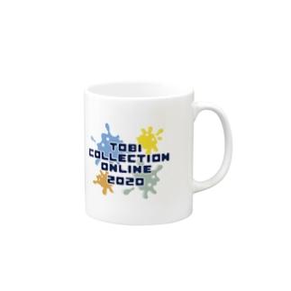 トビコレ2020公式グッズ Mugs