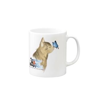 hogoneko issa ① Mugs