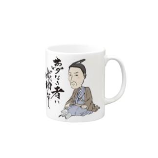 samurai7の吉田松陰の格言 Mugs