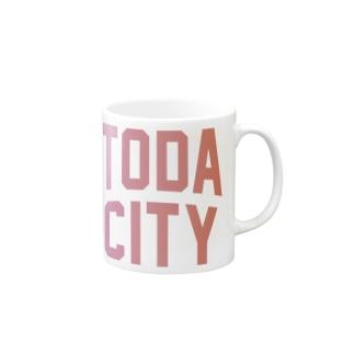 戸田市 TODA CITY Mugs