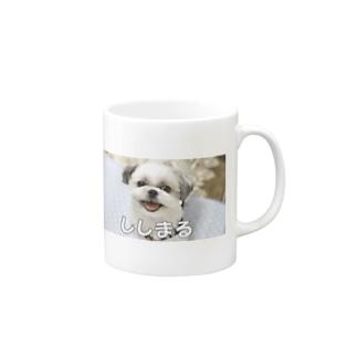 シーズーししまる Mugs