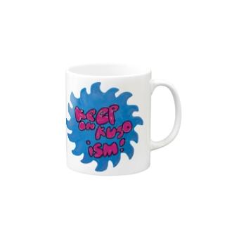 keep on kuso ISM! Mugs