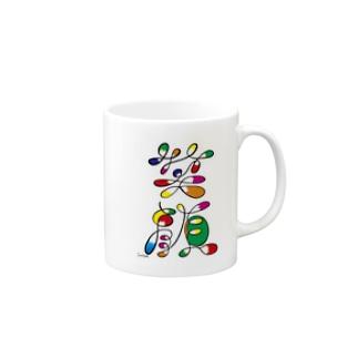 アート文字【笑顔】 Mugs