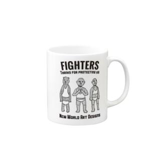 FIGHTERS Mugs