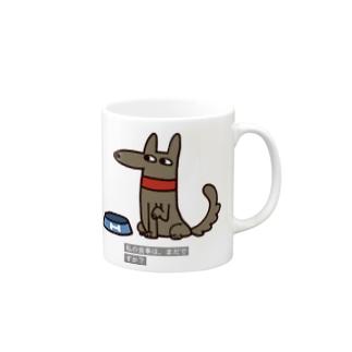 字幕犬 Mugs