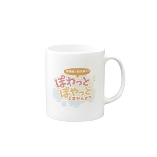 【ぽわぽや】番組ロゴ入り Mug