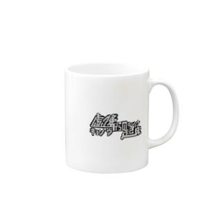 虚像からの起床 Mugs