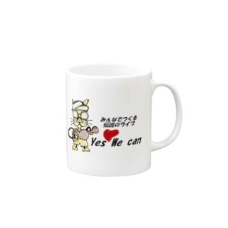 Yes We Can シリーズ Mugs