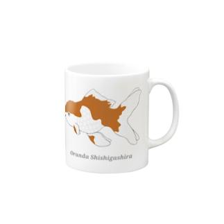 オランダシシガシラ Mugs