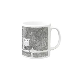 幌加駅 Mugs