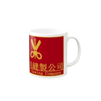 神奈川縫製公司ロゴ柄 Mugs