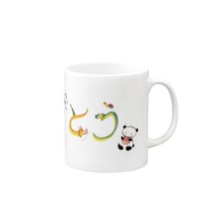 ありがとうパンダ Mugs