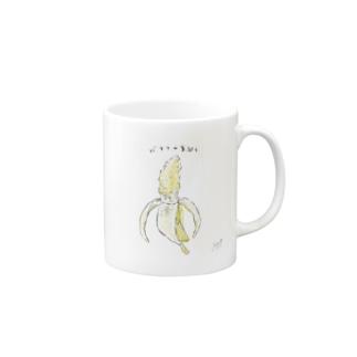 がーおが作 バナナの天ぷら(ミンクロ) Mugs