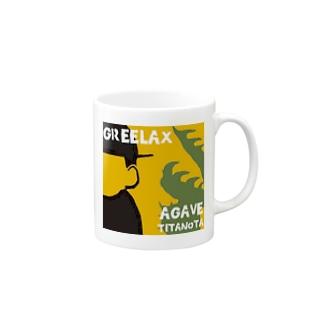 GREELAX コラボ パキポキ Mugs
