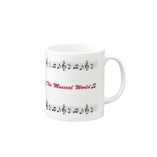 おんぷの世界-The Musical World- Mugs