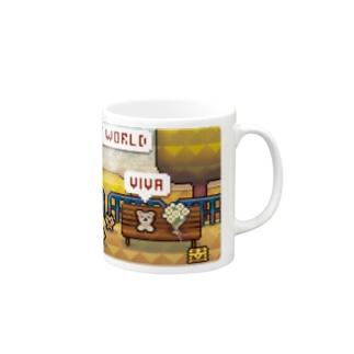 PixelArt ビーズパーク マグカップ
