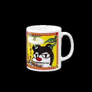 にょっき~マウス(♂)   (新階 誠)のにょっき~マウス☆ Mugs
