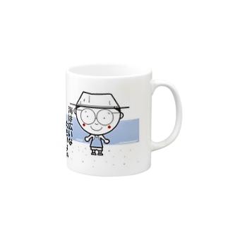 日本のふるさとシリーズ Mugs