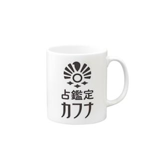 占鑑定カフナ マグカップ Mugs