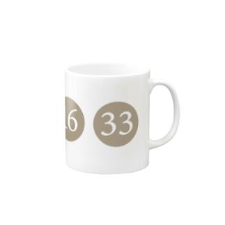 2021年ラッキーナンバー Mugs