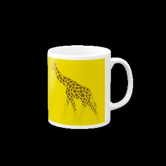 陽向のきりん/イエローマグカップ