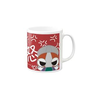 ikabo11(おこ) Mugs