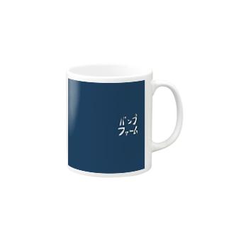 バンプファームヘタ文字シリーズ Mugs