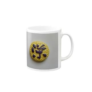 栄 Mugs