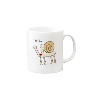 第一進化カタツムリ Mugs