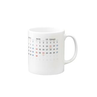 2021年1~2月カレンダー Mugs