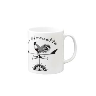 La Girouette ~風見鶏~ Mugs