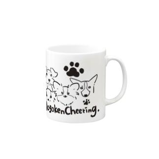 「保護犬カフェ支援」グッズ 集合 Mugs