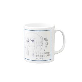 マフモコ Mugs