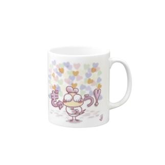 ぎゅう❣️ Mugs